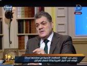 """السيد البدوى: أنا كبير العائلة الوفدية.. وهذا موقفى من قرار ترشح """"عنان"""""""