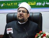 """""""الأوقاف"""" تقرر إقامة ملتقى الفكر الإسلامى فى رمضان للعام الثانى على التوالى"""