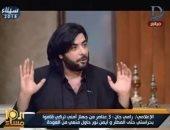"""رامى جان: سامى عنان تواجد معنا بأحد جروبات """"واتس آب"""" قناة الشرق الإخوانية"""