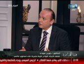 خبير مصرى بريطانى: عدد مرضى فيروس C المعالجين بمصر يساوى كل مرضى كبد أوروبا