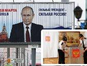 قنصلية روسيا بالغردقة تستقبل اليوم مواطنيها للتصويت بالانتخابات الروسية
