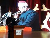 مدير أوقاف بورسعيد: لابد من رد الجميل للرئيس السيسى