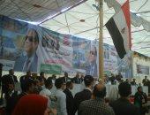 النائب ممدوح الحسينى بمؤتمر بالفيوم: نتجمع لنقول نعم للمنقذ عبد الفتاح السيسى