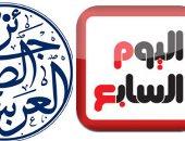 اختتام منتدى الإعلام العربي الـ19 بمشاركة رئيس الوزراء وقيادات عربية وعالمية