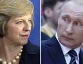المجلس الثقافى البريطانى ينهى أنشطته فى روسيا
