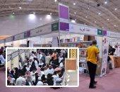 فيديو.. جولة داخل معرض الرياض الدولى للكتاب فى يومه الثامن