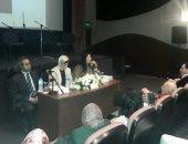 """صور.. المجلس الأعلى للثقافة يحتفى بقيثارة الغناء العربى """"ليلى مراد"""""""