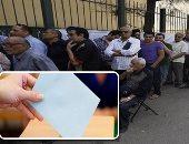 كلنا معك من أجل مصر: الاحتشاد أمام الصناديق يمثل ضربة قوية للعناصر الإرهابية