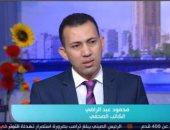 """محمود عبد الراضى يحلل عناوين الصحف فى """"صباح اليوم"""" على شاشة قناة TEN"""