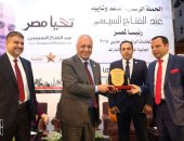 """الجالية المصرية بالإمارات تكرم 3 برلمانيين لدورهم فى دعم """"السيسى"""" بالخارج"""