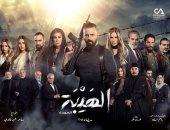 """تيم الحسن ونيكول سابا يتصدران أفيش """"الهيبة 2.. العودة"""""""