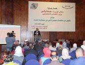 اتحاد الجمعيات يدعو المصريين  للتصدى لدعوات مقاطعة الانتخابات (صور)
