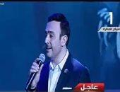 """شاهد.. صابر الرباعى يطرح أغنية """"مصر ولادة"""" عبر قناته على """"يوتيوب"""""""