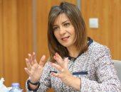 فيديو.. وزيرة الهجرة: المصريون فى الخارج أثبتوا أنهم شركاء فى صنع القرار السياسى