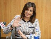 وزيرة الهجرة تعلن اليوم إجراءات توفير شهادة أمان للمصريين فى الخارج