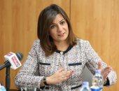 """وزيرة الهجرة: انطلاق أسبوع الجاليات """"العودة للجذور"""" 30 أبريل الجارى"""