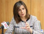 وزيرة الهجرة تتواصل مع السفارة بالسعودية لمتابعة سرعة إعادة جثمان الصيدلى