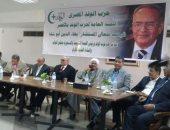 الوفد ينظم مؤتمرا جماهيريا لتأييد التعديلات الدستورية بالقليوبية الجمعة المقبل