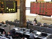 مبيعات المصريين والعرب تهبط بمؤشرات البورصة فى ختام تعاملات جلسة اليوم
