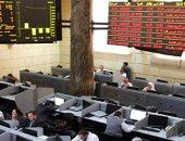 البورصة تخسر 8.8 مليار جنيه خلال جلسات الأسبوع المنتهى بتراجع 0.9%