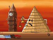 حال الدنيا.. مصر تطالب بريطانيا بالتحقيق فى مقتل مريم عبد السلام