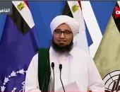 الحبيب الجفرى: يجب الرد على قتلة الشهداء بالمشاركة الكثيفة فى الانتخابات