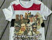 """رد الجميل.. شاب يصنع تيشيرتات بصور شهداء الجيش والشرطة ويتبرع بالعائد لـ""""تحيا مصر"""""""