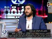 رامى جان: الإخوان استغلوا ديانتى ليظهروا أنهم ليسوا تيارًا إسلاميًا