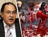"""""""المنظمة المصرية"""" تضع جرائم قطر بالتطهير العرقى أمام مفوضية حقوق الإنسان"""