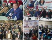 مؤتمرات حاشدة بالقاهرة والمحافظات لدعم الرئيس السيسى فى الانتخابات
