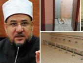 الأوقاف تكشف مخالفات بالجملة فى مساجد الإسكندرية