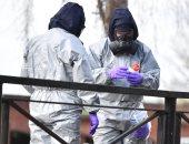 علماء بريطانيون: مستويات سامة من غاز الأعصاب قد لا تزال موجودة فى سالزبرى