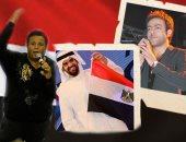 فؤاد والجسمى والرباعى وتامر عاشور يتسابقون على الغناء لمصر لدعم الانتخابات