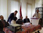 """فيديو.. جموع الناخبين يحتشدون أمام سفارة مصر بالكويت على أنغام نشيد """"قالوا ايه"""""""