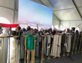 """جموع الناخبين يحتشدون أمام سفارة مصر بالكويت على أنغام نشيد """"قالوا ايه"""""""