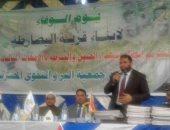 اليوم.. مؤتمر حاشد لدعم الرئيس السيسى بالسنطة بحضور نواب البرلمان