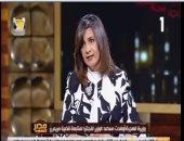 """وزيرة الهجرة: """"المغتربون"""" جنود مصر بالخارج ودورهم مكمل لبطولات الشهداء"""