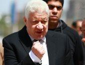 """مرتضى منصور لـ""""أبو تريكة"""": رجلك جابت أهداف وقبضت تمنها وبقيت مليونير"""