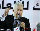 مرتضى منصور: لن أهرب من المسئولية.. ولن أستقيل
