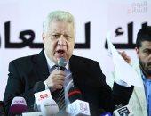 اخبار نادى الزمالك اليوم الخميس 22 / 3 / 2018 وعد مرتضى بملايين عبد الله السعيد