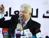 مرتضى منصور: الزمالك سينتعش بـ10 أضعاف قيمة عبد الله السعيد