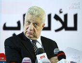 مرتضى منصور: سننزل يوم الانتخابات لكى يعرف العالم من هم المصريين (فيديو)