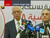 الوطنية للانتخابات: نسمح للمتواجدين بالسفارات بالتصويت حتى بعد التاسعة مساء