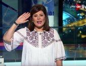 """فيديو.. أمانى الخياط بـ""""ON live"""" تستهل برنامجها بالتحية العسكرية للمصريين بالخارج"""