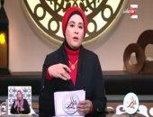 الداعية نادية عمارة: الجحود على النعمة يتسبب فى ذهابها