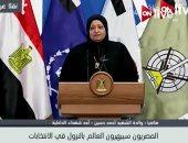 """فيديو.. أم شهيد لـ""""المصريين"""": بستحلفكم بدمهم شاركوا بالانتخابات عشان حقهم ميضعش"""
