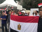 ترقبوا.. مظاهرات حب المصريين بالخارج فى استقبال السيسي بالأمم المتحدة