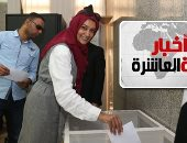 موجز أخبار الساعة 10.. حشود المصريين تواصل زحفها نحو صناديق الاقتراع