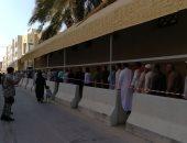 صور.. طوابير وزحام بالقنصلية المصرية بجدة فى ثانى أيام الانتخابات الرئاسية