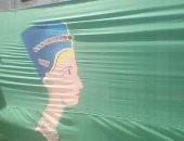 صور..علم المنيا يحمل صورة مشوهة لنفرتيتى باحتفالات المحافظة بعيدها القومى